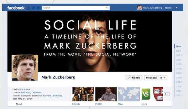 come-rendere-privato-profilo-facebook