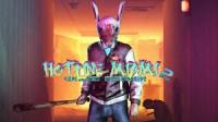 PlayStation e PC: Hotline Miami 2 dal 10 Marzo prezzo